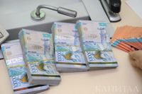 Финансы 78734 - Kapital.kz