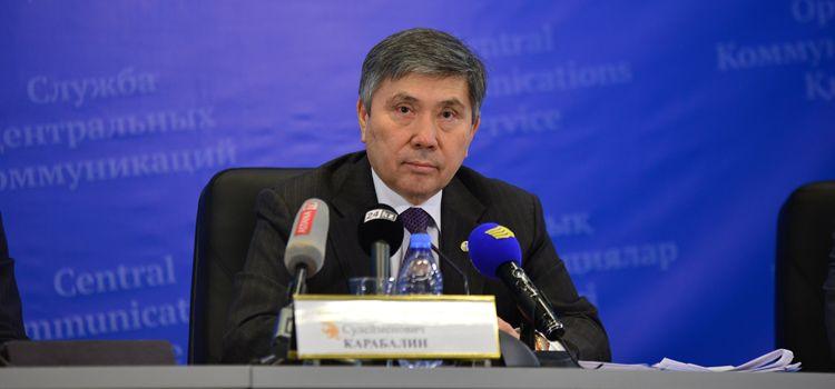 Узакбай Карабалин выступил за помощь КНР в сланцевом буме в РК- Kapital.kz