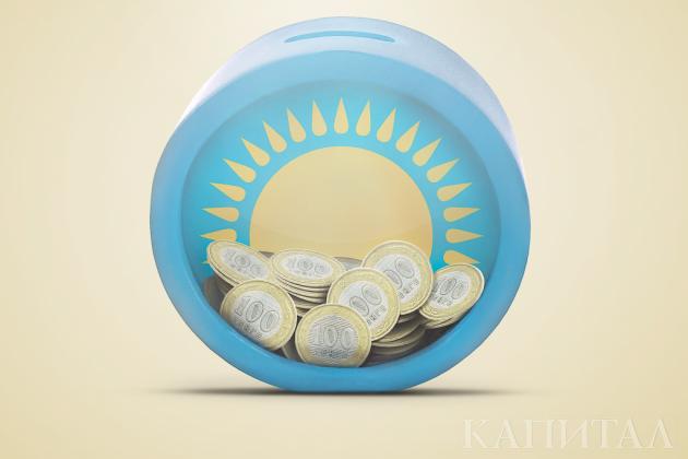 АКРА присвоило Казахстану долгосрочные рейтинги ВВВ+- Kapital.kz