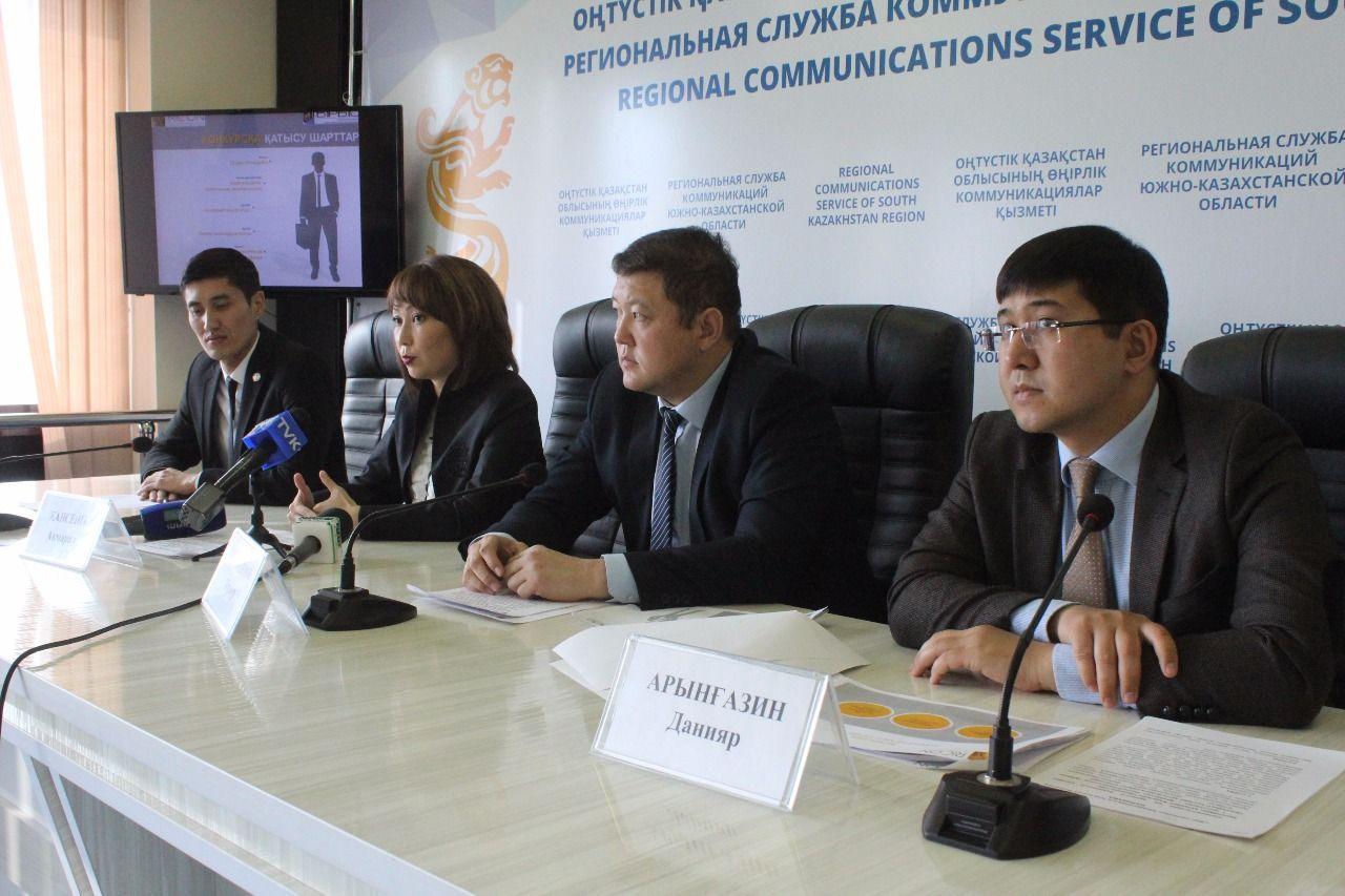 ВЮКО поддержат молодых предпринимателей- Kapital.kz