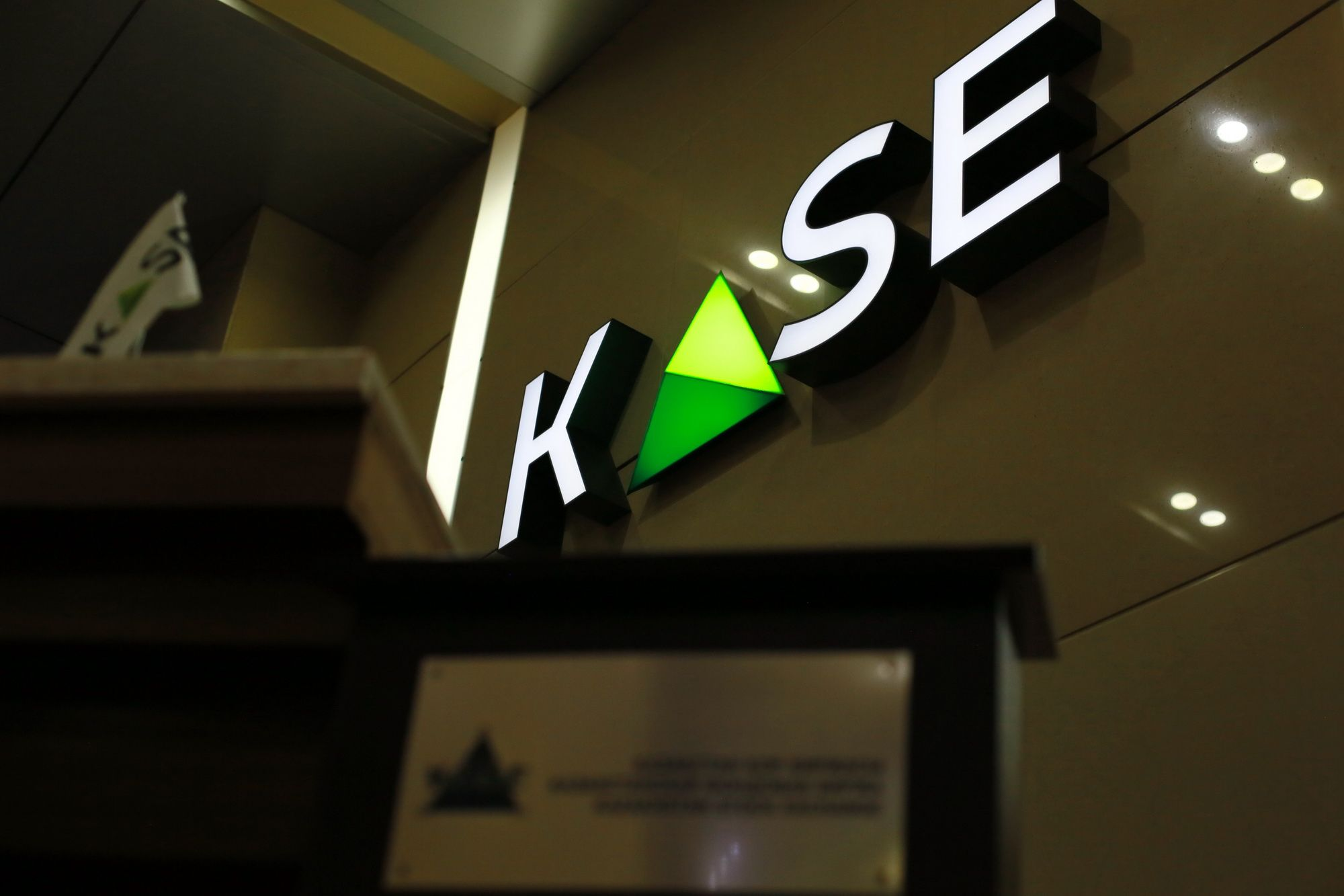 Финансы 95639 - Kapital.kz