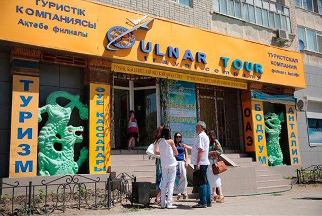 Компания Гульнар Тур может лишиться лицензии- Kapital.kz