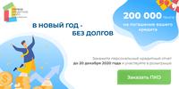Финансы 91531 - Kapital.kz