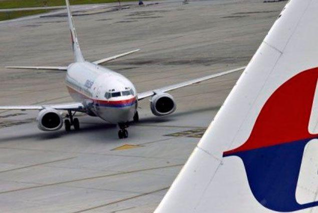 Malaysia Airlines выплатит родственникам жертв катастрофы на Украине по $50 тыс- Kapital.kz
