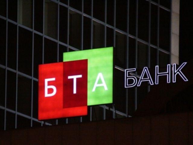Сообщник экс-банкира Аблязова добровольно вернулся вКазахстан- Kapital.kz