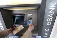 Финансы 13106 - Kapital.kz