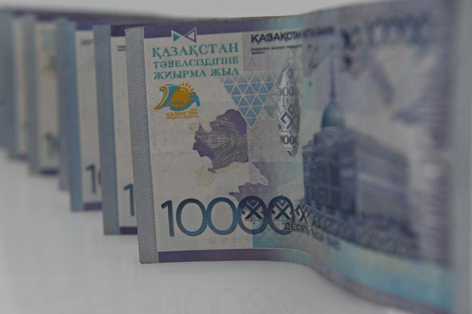 Поступления налогов в госбюджет выросли на 41% - Kapital.kz