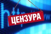 Государство 41284 - Kapital.kz