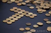 Финансы 80438 - Kapital.kz