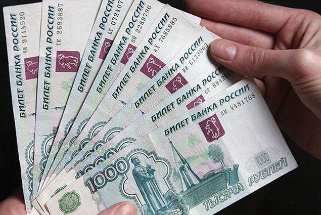 В России повысили границы валютного коридора- Kapital.kz