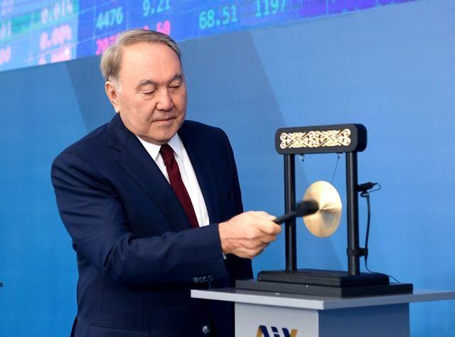 Нурсултан Назарбаев открыл первые торги наБирже МФЦА- Kapital.kz