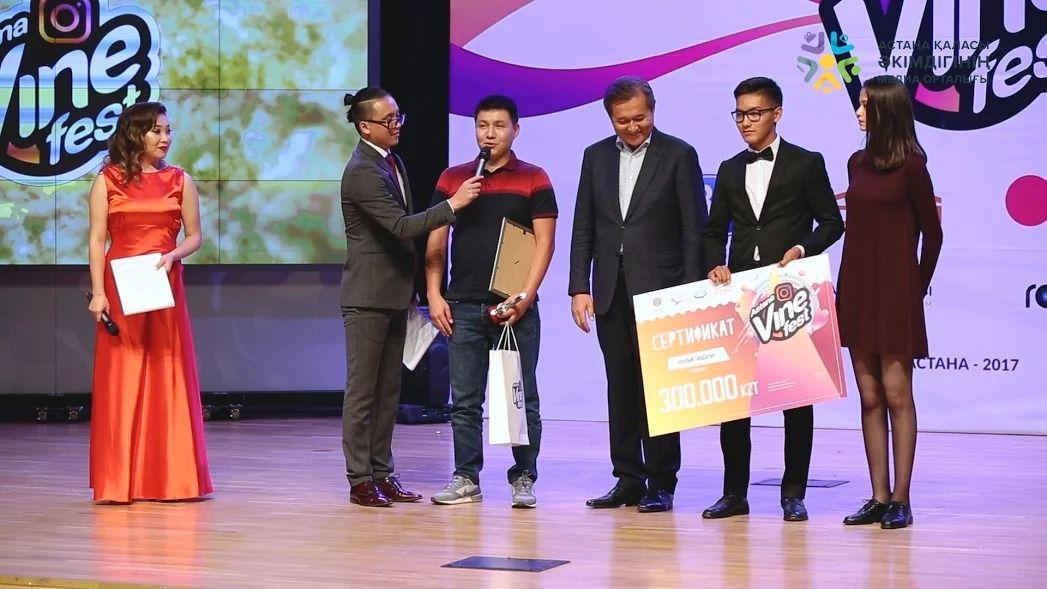 Названы победители первого Astana Vine Fest 2017- Kapital.kz