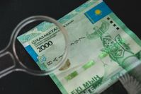 Финансы 89279 - Kapital.kz