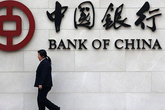 В Китае появятся новые частные банки- Kapital.kz