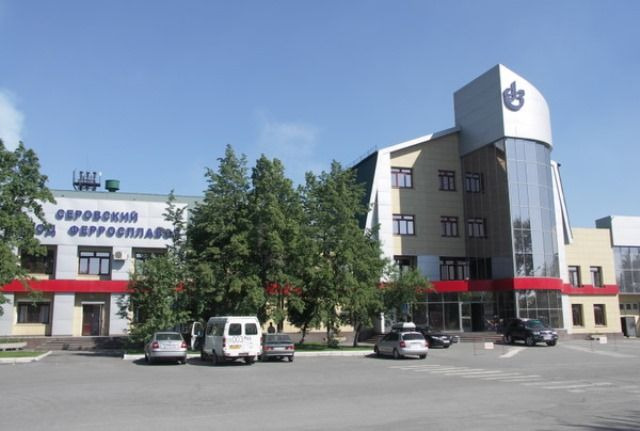 Россияне купят завод ферросплавов у ENRC- Kapital.kz
