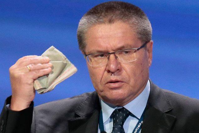 Экономисты предсказали скорое укрепление рубля- Kapital.kz