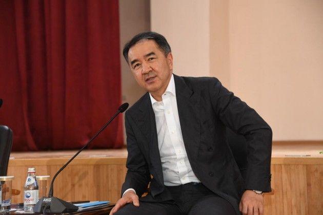Бакытжан Сагинтаев рассказал о поддержке предпринимательства - Kapital.kz