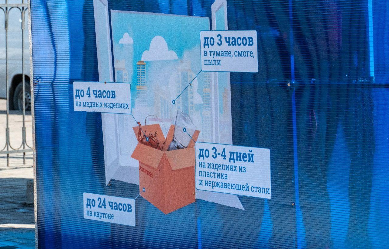 В Нур-Султане установят десять дезинфекционных тоннелей 265530 - Kapital.kz