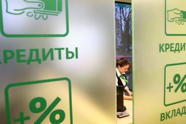 Кредитование бизнеса уходит в минус- Kapital.kz