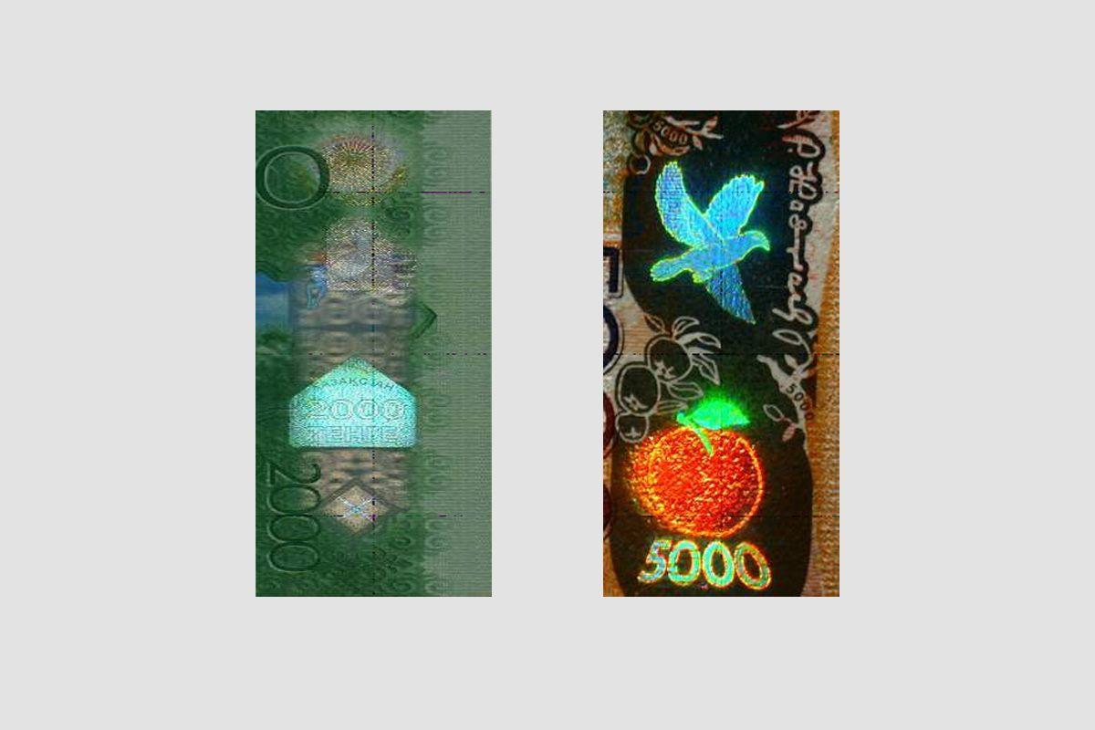 Как отличить настоящую банкноту от поддельной 464452 - Kapital.kz