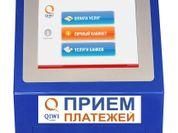 Технологии 13151 - Kapital.kz