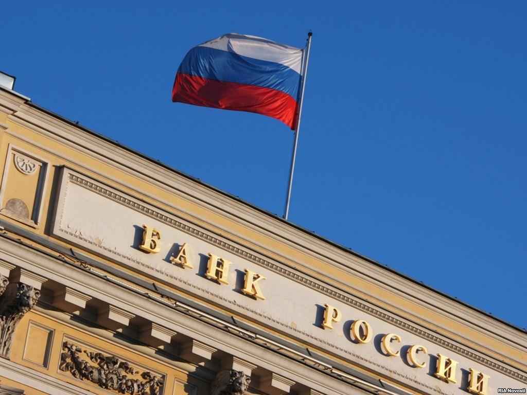 Сергей Глазьев обвинил Банк России в безумии- Kapital.kz