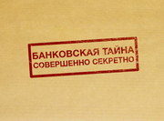 Бизнес 30394 - Kapital.kz