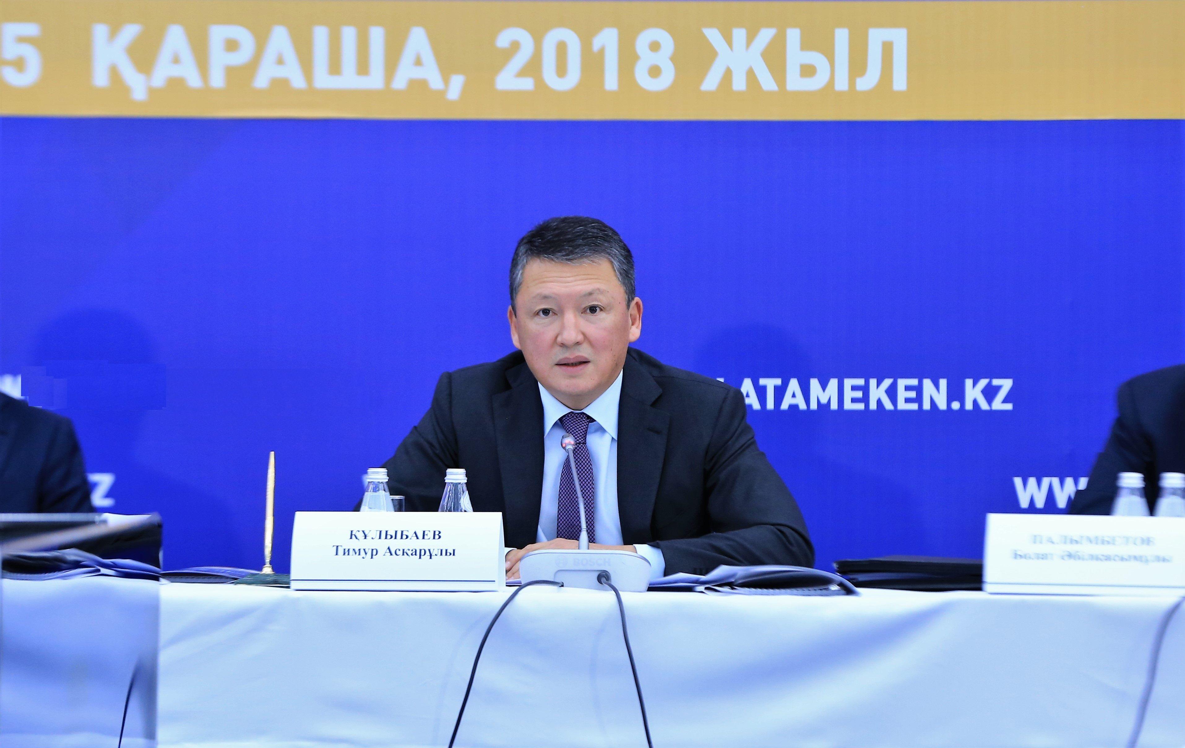 Тимур Кулибаев предложил сократить долю квазигоскомпаний нарынке- Kapital.kz
