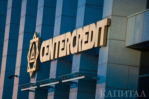 Банк ЦентрКредит начал выпуск металлических бесконтактных карт- Kapital.kz