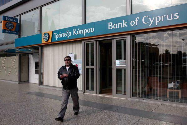 Кипр договорился с ЕС- Kapital.kz