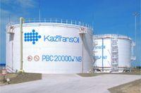 Экономика 68712 - Kapital.kz