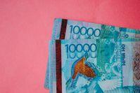 Финансы 90250 - Kapital.kz