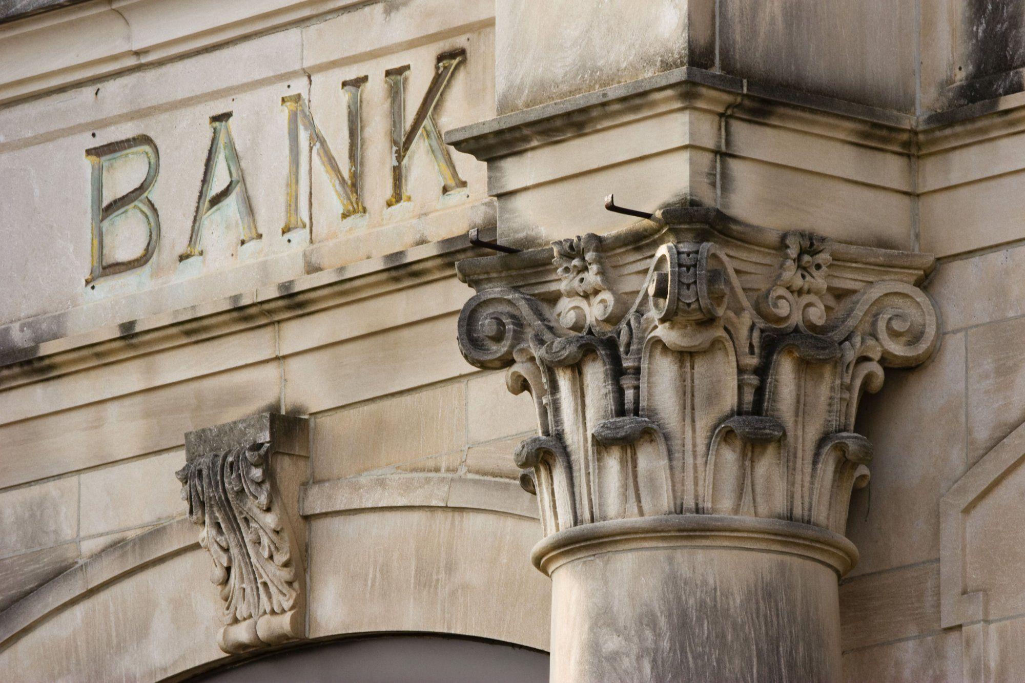 2018 год стал худшим для акций европейских банков - Kapital.kz