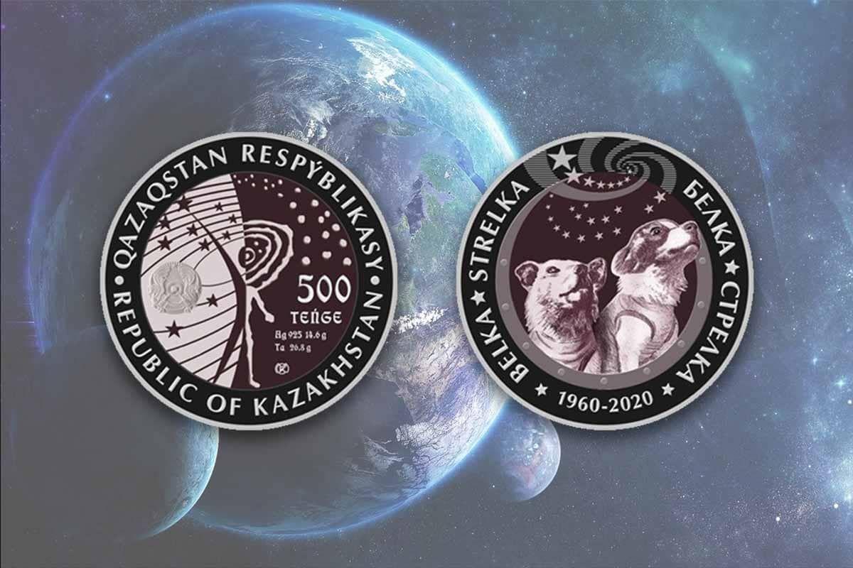 Нацбанк выпустил новые коллекционные монеты 526849 - Kapital.kz