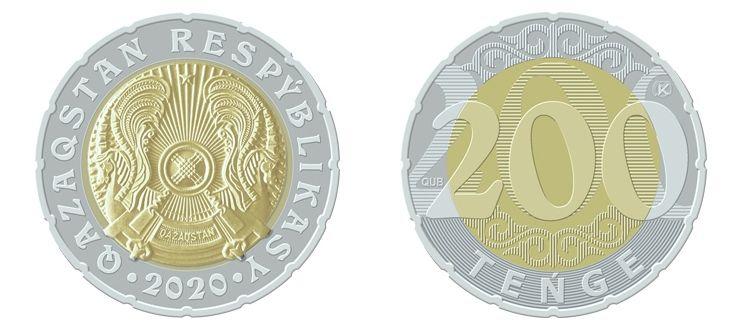 Нацбанк выпустил в обращение монеты номиналом 200 тенге - Kapital.kz