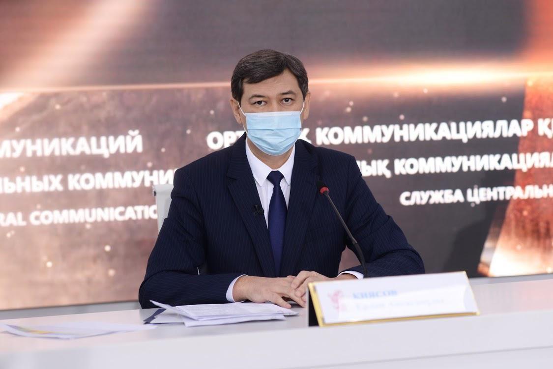 Государство 92635 - Kapital.kz