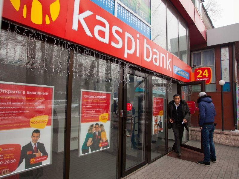 За год чистая прибыль Kaspi bank выросла на 4,3%- Kapital.kz