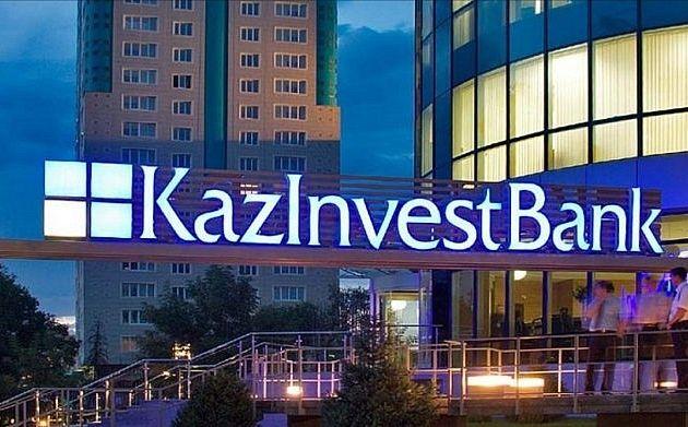 ЕНПФ по-прежнему держит средства вКазинвестбанке- Kapital.kz