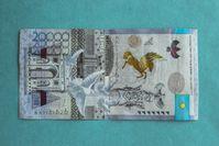 Финансы 95614 - Kapital.kz