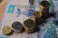 Финансы 72041 - Kapital.kz