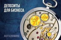 Финансы 87414 - Kapital.kz