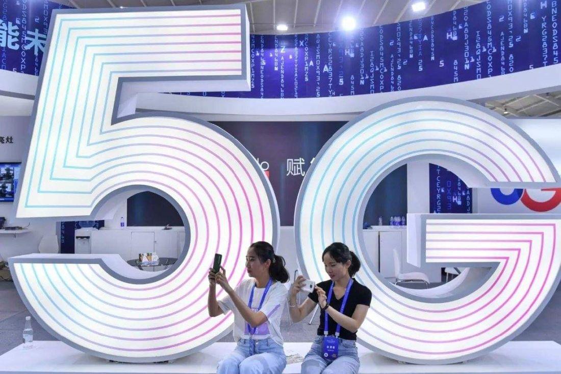 Китай построил около 580 тысяч базовых станций 5G - Kapital.kz