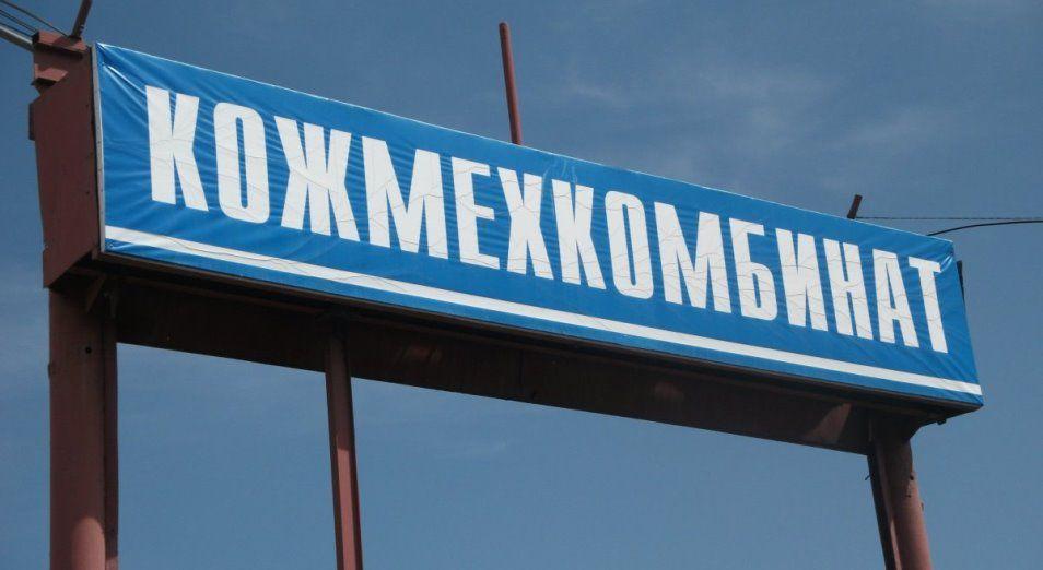 После 10-летнего простоя запущен кожевенный комбинат в Семее - Kapital.kz