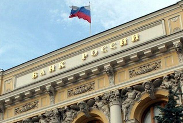 ЦБ России снизил ключевую ставку до 11,5% - Kapital.kz