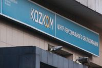 Финансы 12727 - Kapital.kz