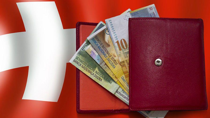 Швейцарцы проголосовали против повышения пенсий- Kapital.kz