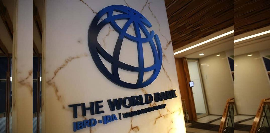 Всемирный банк: ВВП Казахстана в 2021 году вырастет на 2,5%- Kapital.kz
