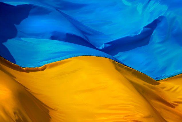 Госдолг Украины увеличился до $73 млрд- Kapital.kz