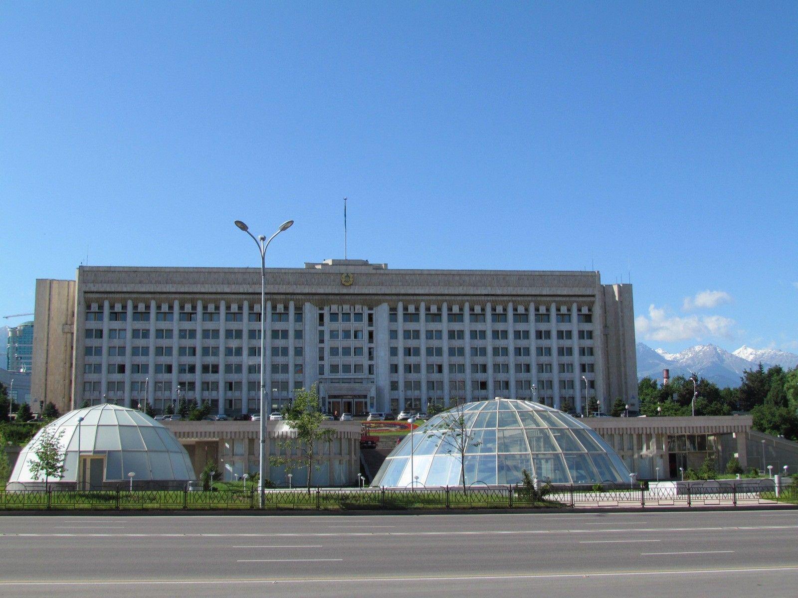 В акимате Алматы произведен ряд кадровых назначений- Kapital.kz