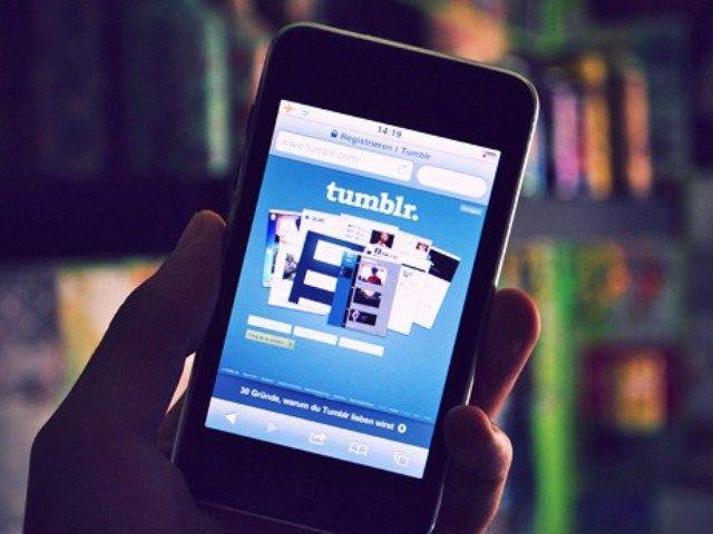 Yahoo! намерена купить блог-сервис Tumblr за $1,1 млрд.- Kapital.kz
